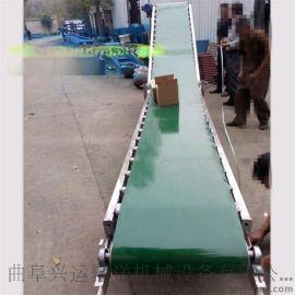 供应大倾角爬坡输送机 物料装卸输送机价格y2