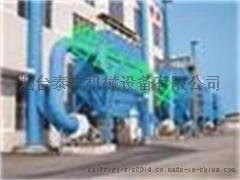 北京锅炉脉冲布袋式除尘器