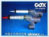 上海英国COX电动玻璃胶枪/电动手持硅胶胶枪/ab胶枪/电动幕墙打胶压胶枪