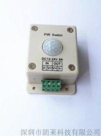 LED人体感应开关 12V红外人体感应开关 单色灯带灯条 感应调光器