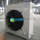 冬季热销蒸汽暖风机 工业农业用蒸汽暖风机5Q