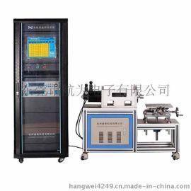 新型电机性能测试系统-伺服测功机