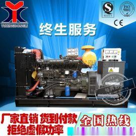75kw发电机组 潍柴 送电瓶 全铜电机 千瓦 三相交流同步发电机