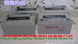 12V200AH太陽能蓄電池生產廠家