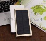 铝合金天书太阳能充电宝20000毫安 新款移动电源定制 power bank