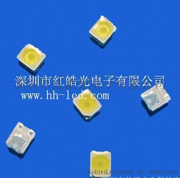 红皓SMD2835灯珠0.5W**供货商.2835LED0.5W白光参数