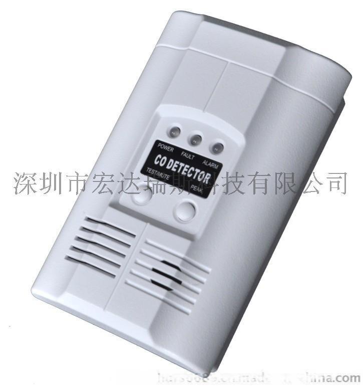 壁挂式一氧化碳报 器