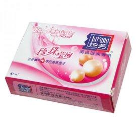 小型药品纸质包装盒 **包装盒 厂家可定做