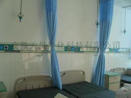 供应TRK50床头设备带-安徽天昊净化中心供氧