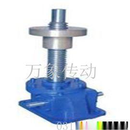 沧州万象专业生产设计研发丝杆升降机,JWB100滚珠丝杆升降机,精密梯形丝杆副,升降机配件