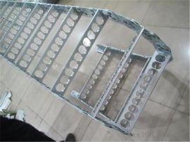 厂家供应优质桥式钢制拖链