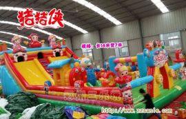 新疆乌鲁木齐儿童充气蹦蹦床厂家定做出厂价
