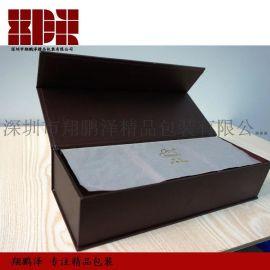 深圳茶叶类包装设计厂家订制云南普洱茶叶盒包装设计与生产