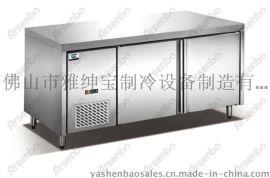 雅绅宝冷柜UA-15L2 供应商用冷柜 二门保鲜柜多少钱 厨房冷柜哪个牌子好