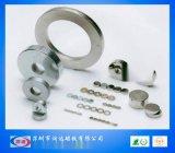 环形磁铁  磁铁直径5-240mm 内孔:1-150mm 厚度::1-50mm