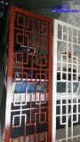 供應遼寧鋁窗花 鋁合金窗花 雕刻藝術鋁板