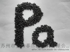 浙**尼龙PA66加纤专用无卤阻燃剂可替代科莱恩