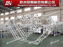 佰鳴異形桁架/鋁合金桁架/圓形桁架/弧形桁架/心形桁架/雙心型