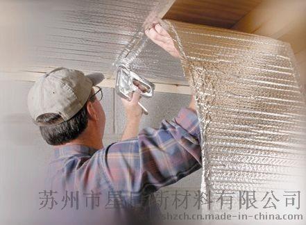 屋頂隔熱材 彩板鋼結構廠房專用的屋頂隔熱反射材料 鍍鋁膜復合氣泡隔熱材