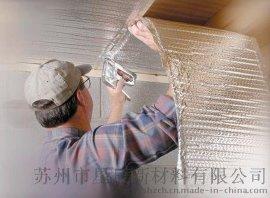 屋顶隔热材 彩板钢结构厂房专用的屋顶隔热反射材料 镀铝膜复合气泡隔热材