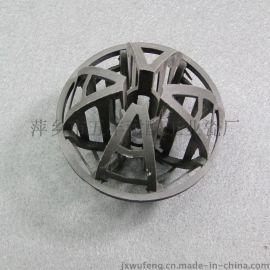 聚丙烯拉鲁环