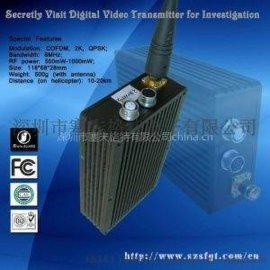 便携式视频传输,视频图像传输,移动无线监控,无线发射机