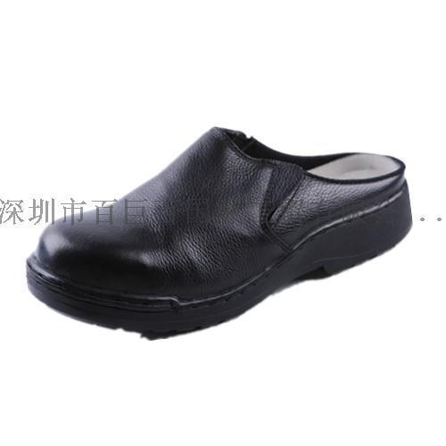 臺灣KS凱欣特舒鞋廚師款工作鞋