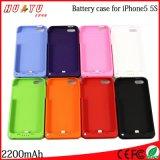 厂家直销苹果5/5S背夹电池 2200mAh 手机充电宝