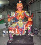 美猴王孙悟空齐天大圣坐像仿铜齐天大圣雕刻佛教用品齐天大圣雕塑