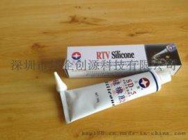 北京三辰单组份室温硫化硅橡胶 SD-5, SD-5硅橡胶