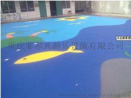 重庆南岸区现浇地垫,彩色地面,橡胶地垫铺设
