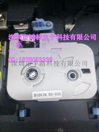 标映S650线缆标识打印机