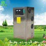 廣西臭氧發生器 臭氧發生器 水處理臭氧發生器