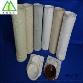 滤袋 除尘布袋 高温滤袋 pps滤袋