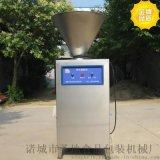 灌腸機 定量紐結 聖地不鏽鋼熱狗腸加工機器