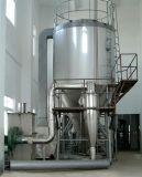 高品质枯草芽孢杆菌发酵液干燥机,精心设计发酵液专用喷雾干燥机,发酵液烘干机