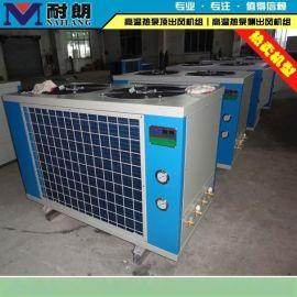 高温热泵烘干机|空气源烘干设备