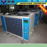 高溫熱泵烘乾機 空氣源烘乾設備
