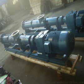 光明G40-2污泥浓浆螺杆泵