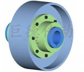 南皮巨德制造NGCL带制动轮鼓型齿式联轴器
