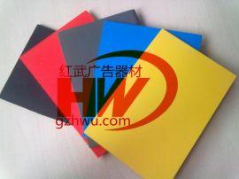 广东PVC发泡板 PVC结皮发泡板  彩色PVC发泡板