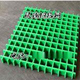河南四通精密模具有限公司玻璃鋼格柵板38mm