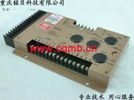 发电机组调速板