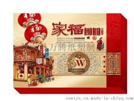 食品包装盒、月饼盒、纸盒浙江温州苍南批发低价格