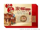 食品包裝盒、月餅盒、紙盒浙江溫州蒼南批發低價格