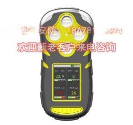 便携式瓦斯检测仪 瓦斯气体检测探测仪