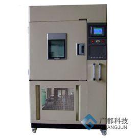 广郡品牌臭氧老化试验箱,臭氧老化试验机