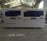 晟森木工机械 全自动封边机 SOSNH600D 厂家直销