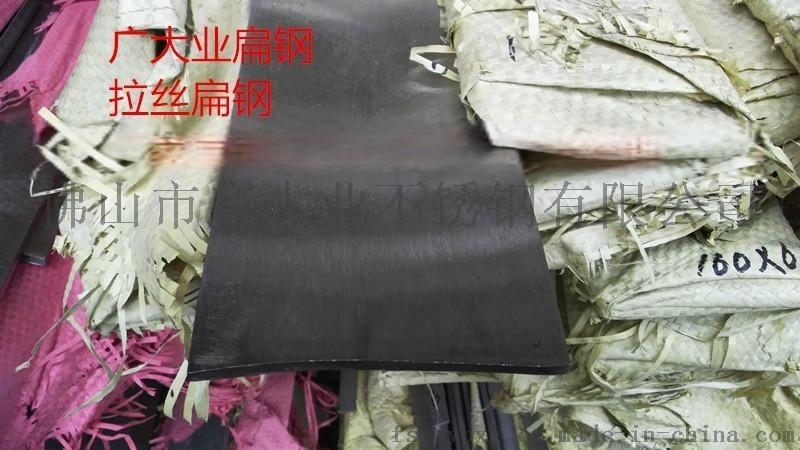 供應冷軋2B面不鏽鋼304扁鋼鏡面304不鏽鋼扁鋼