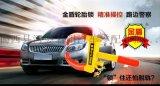 厂价直销金盾汽车防盗锁 U型轮胎锁CM-2012钳子式汽车轮胎防盗锁